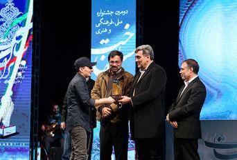 اختتامیه دومین جشنواره ملی فرهنگی هنری