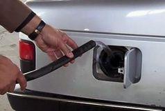 تبلیغات آب سوز کردن خودروها فریب است