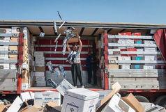 کشف کالای قاچاق به ارزش ۵۰۰ میلیون ریال در ماکو