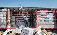 جریمه ۱.۳ میلیاردی متهم پرونده قاچاق لوازم یدکی در فارس