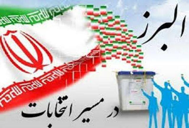 همه درمقابل جمهوری اسلامی مسئول هستیم، هدف انتخابات ارتقای منافع ملی و مصالح ملی است