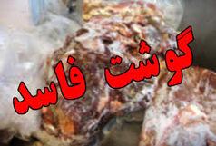 توقیف خودرو حامل 300 کیلو گوشت فاسد