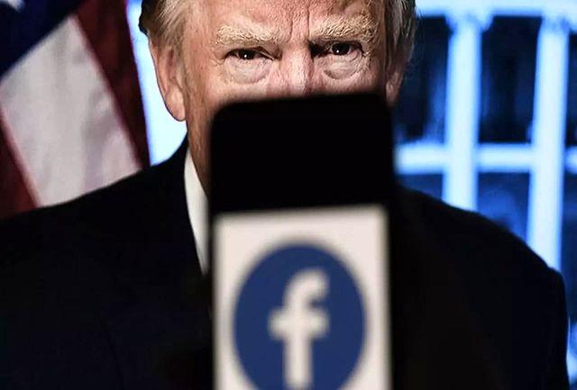 حساب کاربری دونالد ترامپ در فیسبوک تعلیق میشود