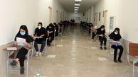 234 نفر در آزمون صلاحیت پرستاری استان قزوین شرکت کردند