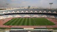 ورزشگاه آزادی میزبان تیم ملی شد