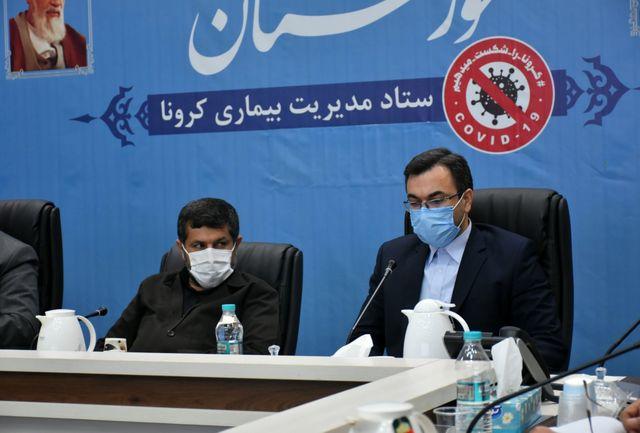 ۱۸۰ روستا در خوزستان به ایمنسازی نیاز دارند/مصوبات ستاد مدیریت بحران لازم الاجرا هستند