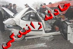 تصادف شدید در بزرگراه همت/ جوان 30 ساله جان باخت