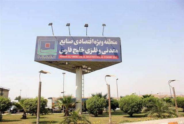 افزایش معافیت مالیاتی برای سرمایه گذاران منطقه ویژه خلیج فارس