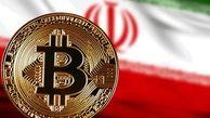 درآمد بیت کوین در ایران چقدر است؟