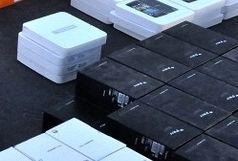 کشف ۲۳ دستگاه موبایل قاچاق در رودبار