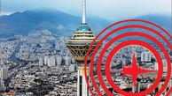 زلزلههای کوچک تهران خبر از زلزله بزرگتر میدهند/آتشفشان دماوند فعال است اما خطرناک نیست
