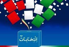 ستاد انتخابات خارج از کشور تشکیل شد
