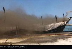 یک فروند لنج تجاری در اسکله بهمن جزیره قشم طعمه حریق شد