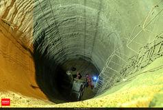عملیات نفس گیر نجات فرد از ته چاه عمیق + عکس