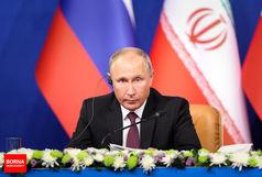 نخست وزیر ارمنستان از پوتین درخواست کمک کرد