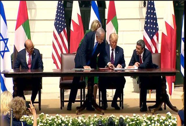 امارات و بحرین عادیسازی روابط با اسرائیل را امضا کردند