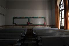 مشارکت خیرین در احداث 60 درصد مدارس استان قم