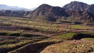نمایندگان لایحه حفاظت از خاک را اصلاح کردند
