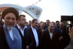 مرکز بینالمللی تجارت برنج ایران در آمل افتتاح شد