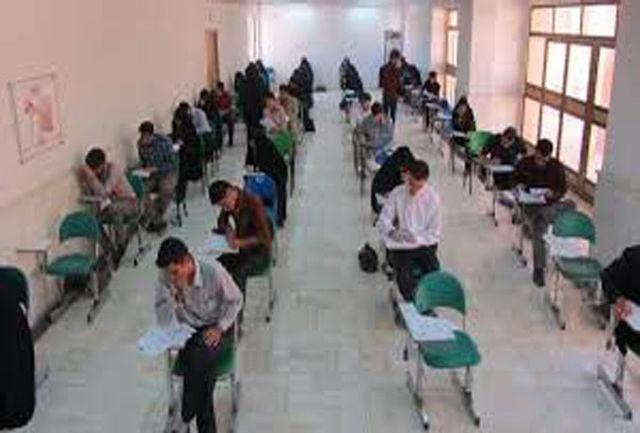 رقابت 11564 نفر داوطلب در پنج گروه آزمایشی