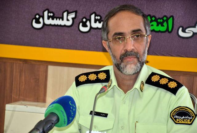 کشف 101 کیلو حشیش با هدایت اطلاعاتی پلیس گلستان