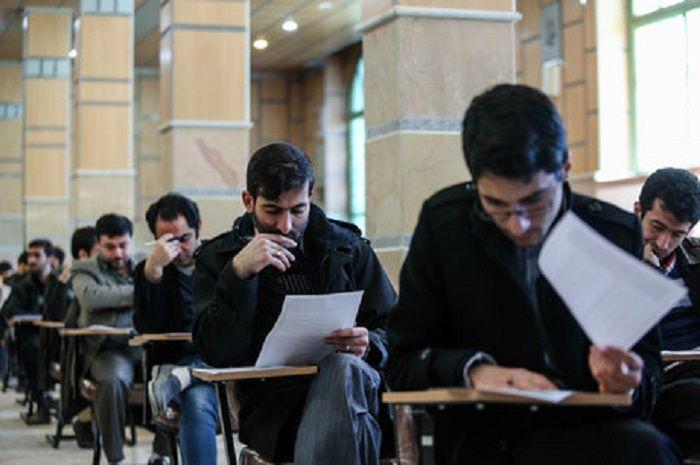 آخرین مهلت ثبت نام در آزمون دکتری ۹۹