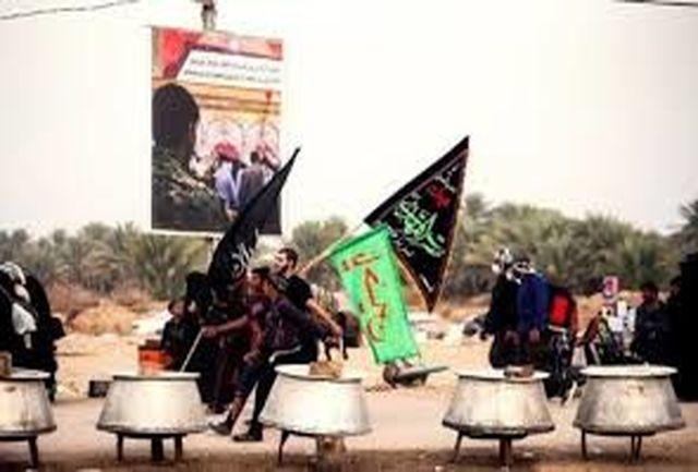 اعلام مناطق مجهز به وایفای رایگان در پیادهروی اربعین