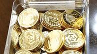 قیمت سکه و طلا امروز 25 مهرماه
