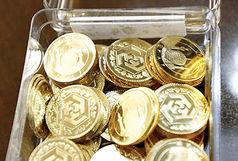 قیمت سکه و طلا امروز 10 مردادماه / قیمت ها نزولی شد