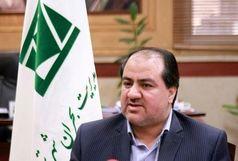 انتخاب نماینده شهرداری تهران در مجمع ملی کاهش خطرپذیری