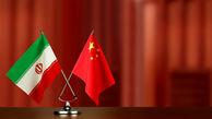 سیلی ایران و چین بر صورت آمریکا