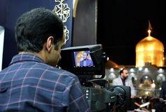 مراسم «امداوود» حرم مطهر رضوی را از طریق رسانه ملی دنبال کنید