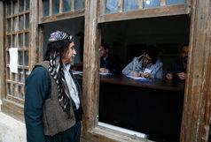 اسامی منتخبان شورای اسلامی شهر مریوان