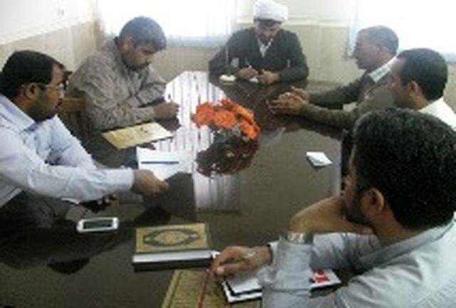 برگزاری جلسه شورای هیئات مذهبی در بندرلنگه