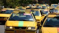 همه رانندگان تاکسی بیمه میشوند