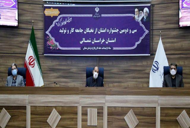حمایت ویژه و جدی از طرح های نوآورانه کارگران استان