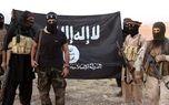 حمله داعش به مسجد شیعیان هرات افغانستان