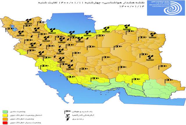 هشدار نارنجی/ وزش باد شدید در اکثر استانهای کشور در 3 روز آینده
