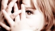 چگونه با ترسهای کودکمان برخورد کنیم؟