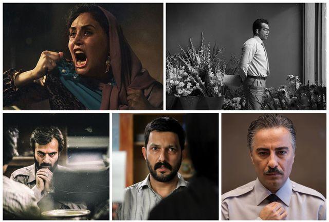 کاندیداهای بهترین فیلم ها در جشنواره فیلم فجر امسال
