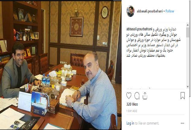 دیدار نماینده مردم نایین و خور و بیابانک در مجلس شورای اسلامی با وزیر ورزش و جوانان