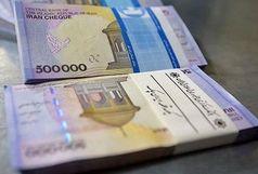 نخستین کمک معیشتی دولت هفته آینده پرداخت میشود