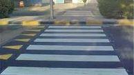 خط کشی متفاوت گذرگاه عابران پیاده در شیراز انجام می شود