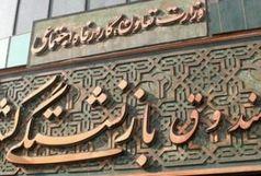 وضعیت حقوق بگیران صندوق بازنشستگی کشوری/سهم بالای فرهنگیان