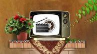 هفت سین سینمایی شبکه ها در ۹ فروردین