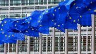 ابراز نگرانی پارلمان اروپا از نقض حقوق بشر در بحرین