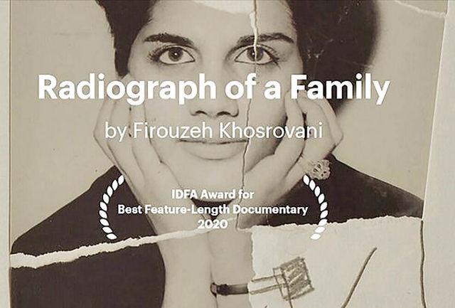 فیروزه خسروانی، «رادیوگرافی یک خانواده» را به گوتنبرگ فرستاد