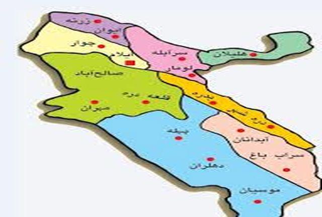 تعداد دقیق شهدای جنگ تحمیلی استان ایلام