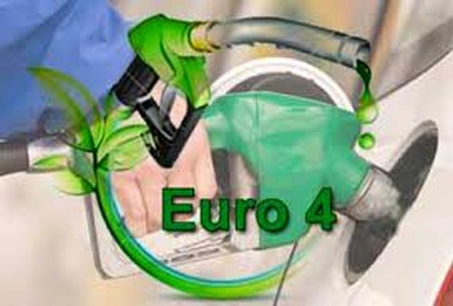 تولید بنزین یورو ٤ سال آینده به ٥ میلیون لیتر افزایش مییابد