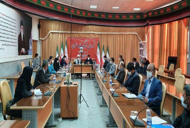 وضع جریمه ۲۰۰هزار تومانی برای غایبین جلسه شورای فرهنگ عمومی نهاوند